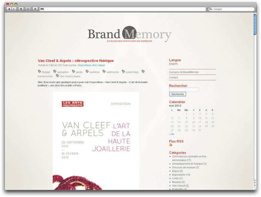 brandmemory_2